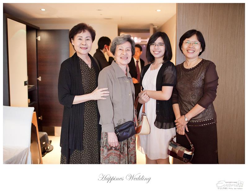 [婚禮攝影]勝彥&姍瑩 婚禮宴客_023