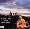 """Abhisek Lahiri - CD : Concert in Lucknow • <a style=""""font-size:0.8em;"""" href=""""http://www.flickr.com/photos/30248136@N08/6366816401/"""" target=""""_blank"""">View on Flickr</a>"""