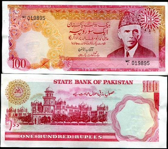 100 Rupií Pakistan 1986-, Pick 41