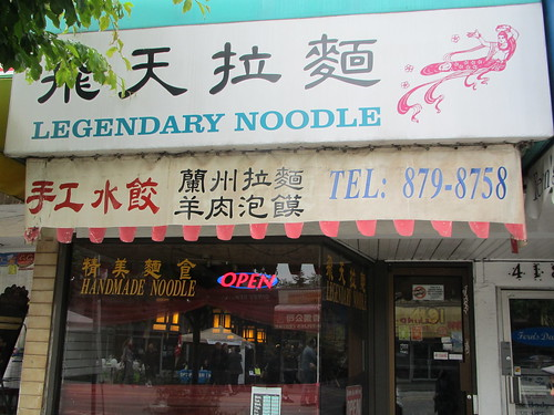 Legendary Noodle 007