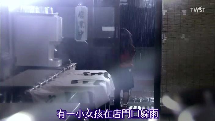 日菁-高中生餐廳-08.rmvb_20110709_193018.jpg