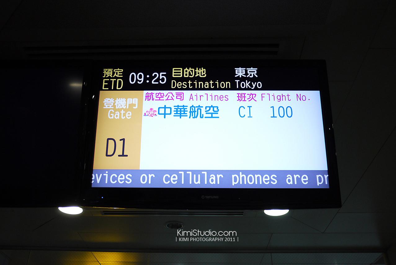 2011年 311 日本行-019