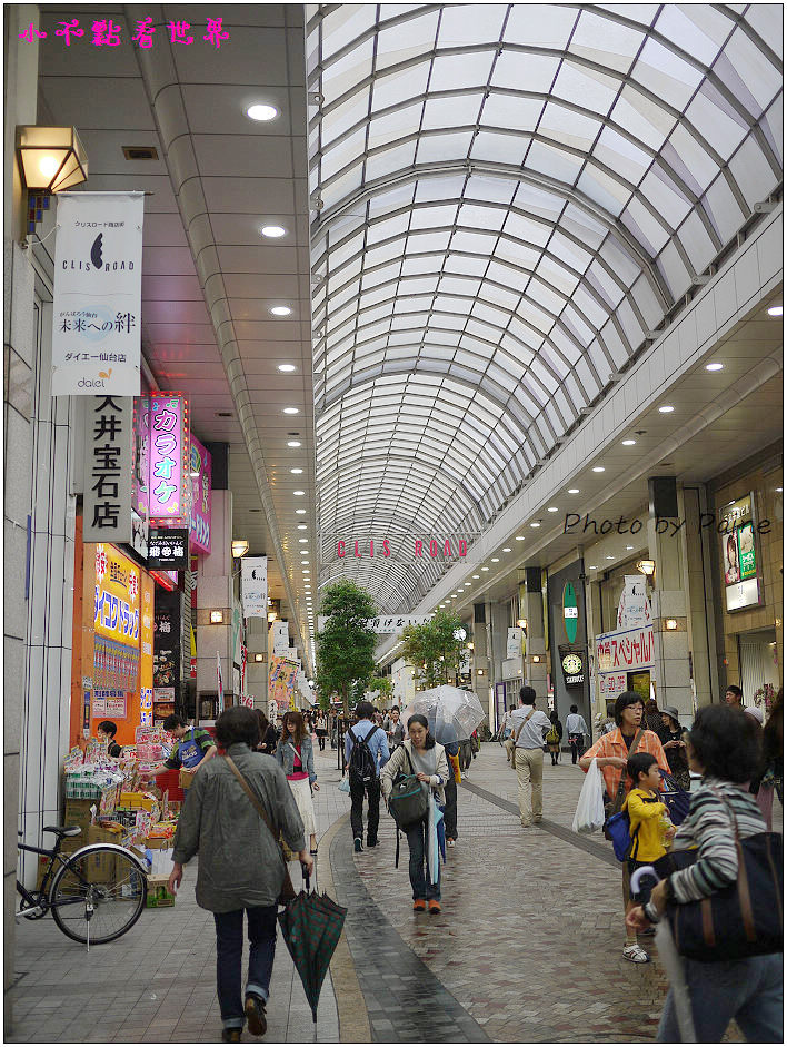 仙台CLIS ROAD逛街-04.jpg