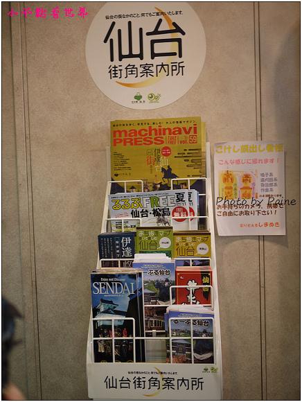 仙台CLIS ROAD逛街-13.jpg