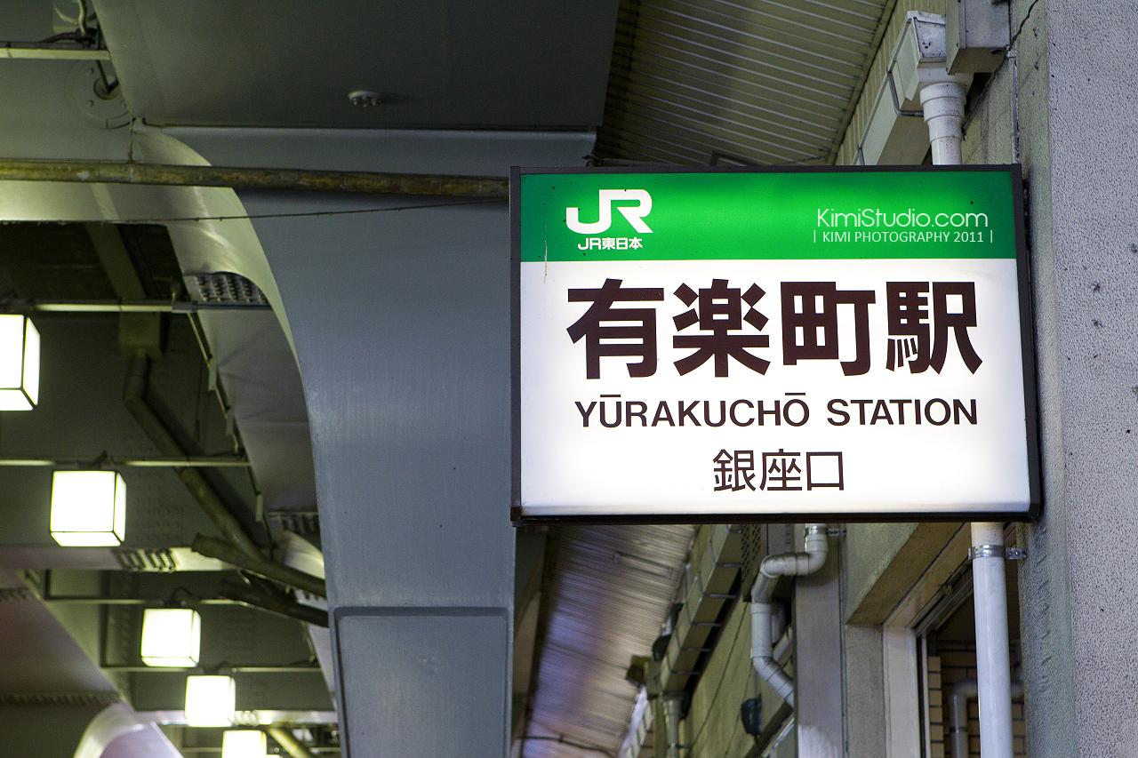 2011年 311 日本行-175