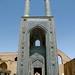 Mesquita de Sexta-feira