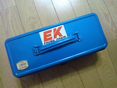 Enuma's chain cutter & rivetter
