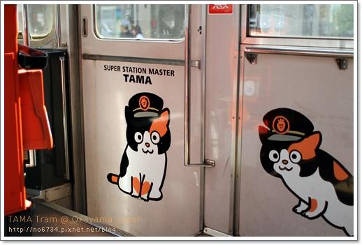 20110710_3rdDay Okayama _0171 f