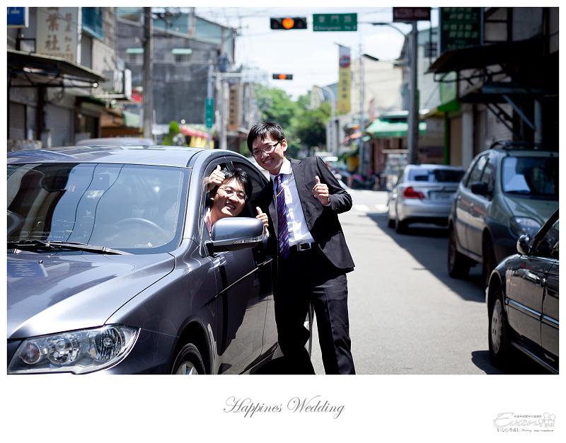 [婚禮攝影]致仲與秀騏 文定之喜_0114