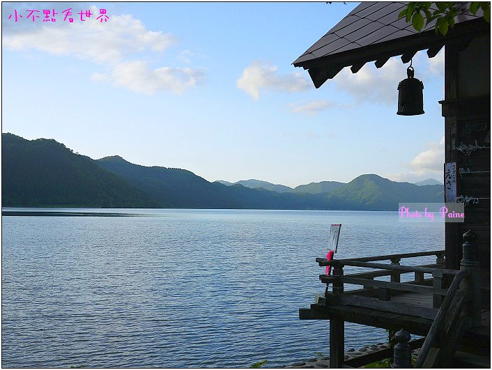 辰子像與浮木神社-07.jpg