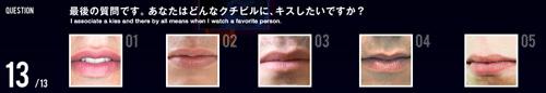 kiss6