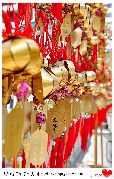 Hong Kong Trip Da 6: Wong Tai Sin Temple (黄大仙祠)