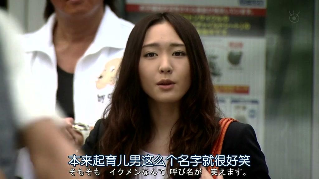人人-全開Girl-01.mkv_20110724_223329.jpg