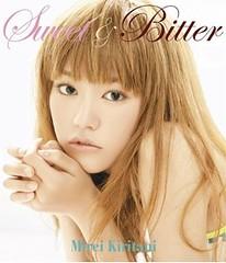 桐谷美玲 きりたに みれい Sweet & Bitter MP3 rar Download ダウンロード