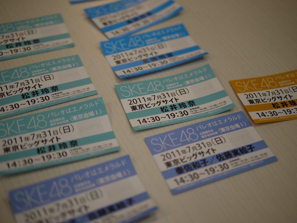 Handshake Ticket of SKE48