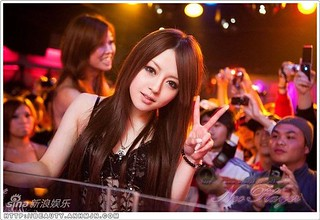 Beauty.anhmjn.com-Ria-Sakurai-20110524084921014