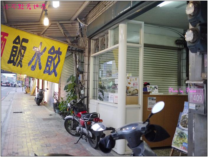 明明極品牛肉麵 (25).JPG
