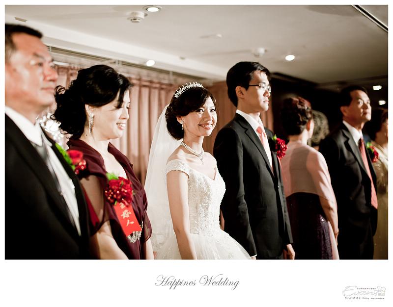 [婚禮紀錄]祥豐&京樺婚禮全紀錄_205