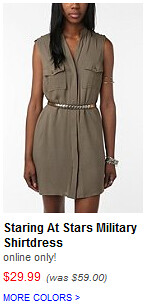 militarydress