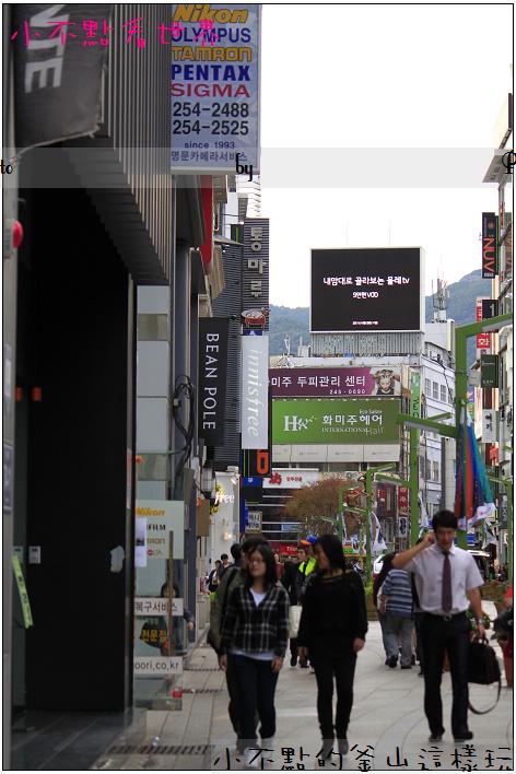 釜山光復街好好逛.jpg