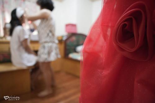 20111001正偉.意雯文定之喜-009.jpg