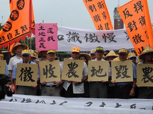 被徵收的農地預估年產值350萬公斤稻米。