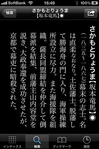 20110701_h24