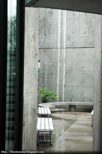 Ibaraki-Kasugaoka Church - Garden