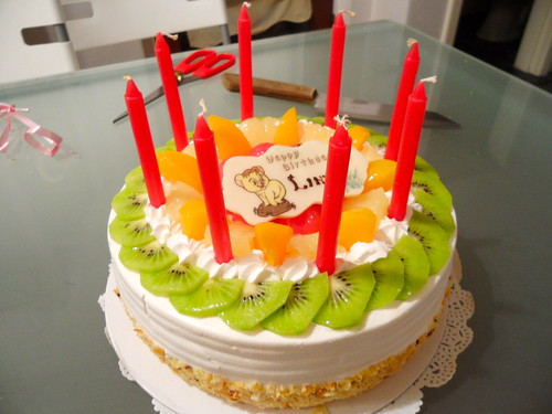 Regents Pandan Fruit Cake