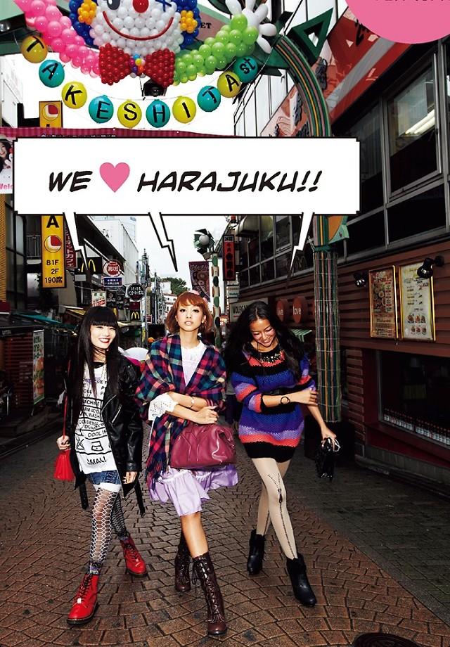 VOGUE 日本: 原宿が大好き