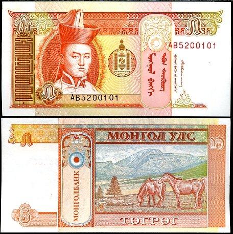 5 Tugrik Mongolsko 1993, Pick 53