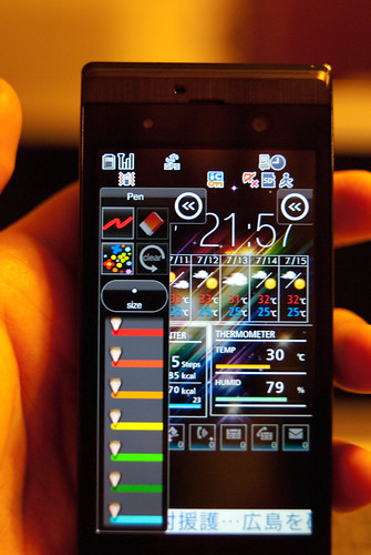 20110709-DSC_6778