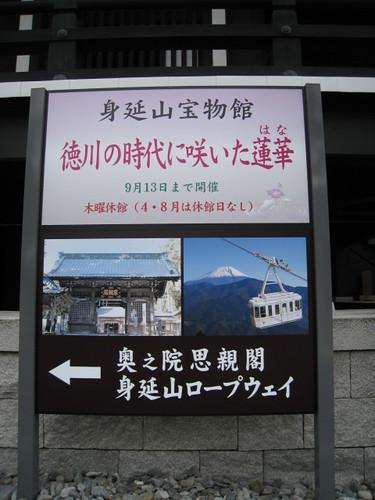 20110709011