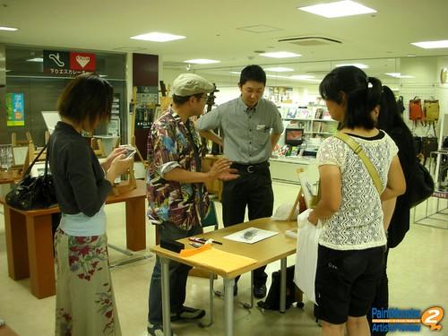 20110710Central-Suga25