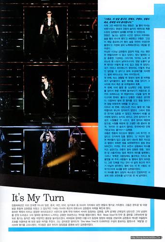 Kim Hyun Joong Junior Magazine July 2011 Issue