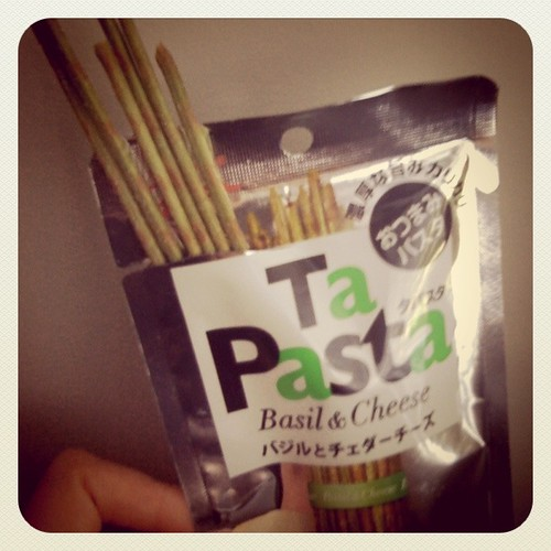 "Amazing basil & cheese ""Ta Pasta"" snacks from Japan - super thin and crunchy breadsticks, bursting with flavour"