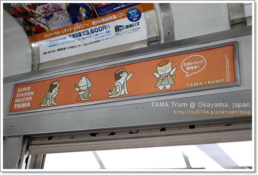 20110710_3rdDay Okayama _0197 f