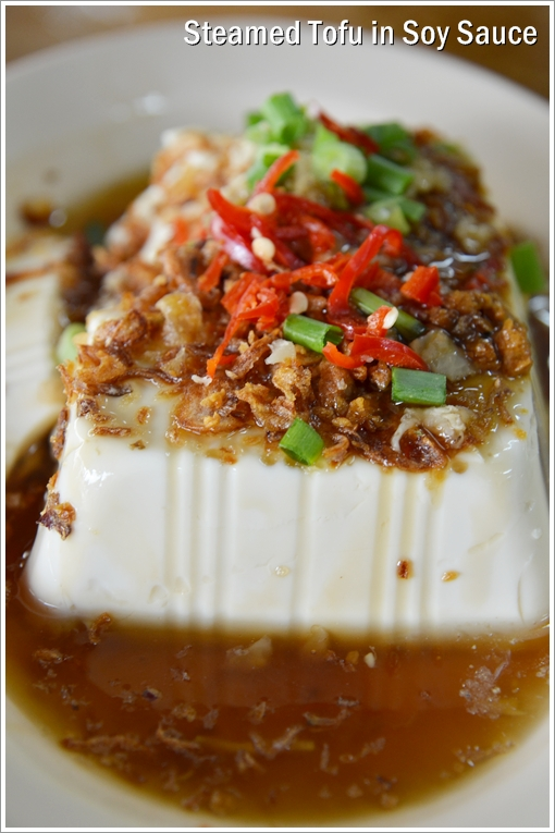 Steamed Tofu in Soy Sauce