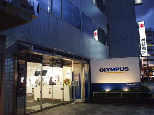 オリンパスプラザ東京