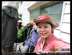 P201107Xue_0717 (Cleo,Huang in TW) Tags: hiking mountainclimbing taiwan   sheipanationalpark  201107 panasoniczs3 mtxue