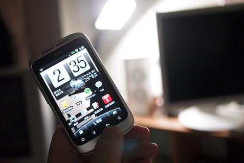 HTC Wildfire S -14