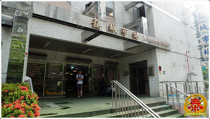 2011.07.14 龍城市場-上海小籠包-2
