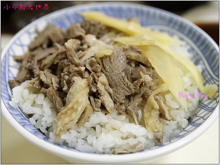 七賢路鴨肉飯 (6).JPG
