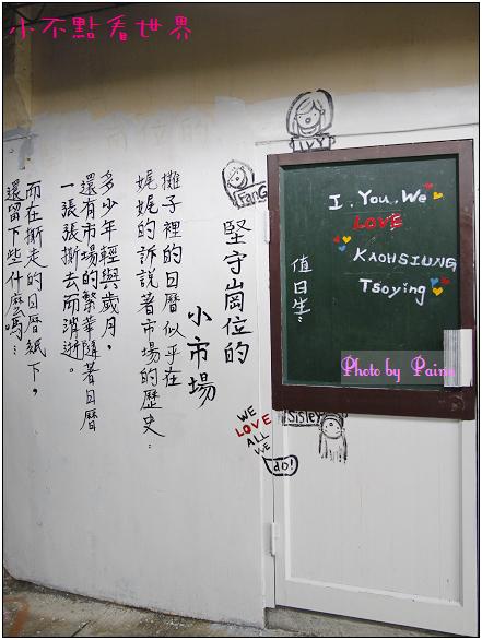 左營自助新村 (27)h.jpg