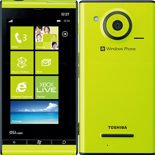fujitsu toshiba IS12T windows ...