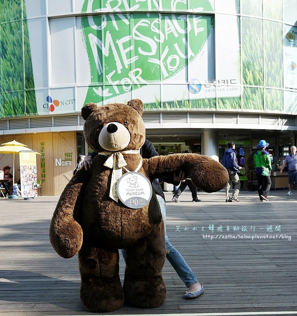 37 廣場的泰迪熊