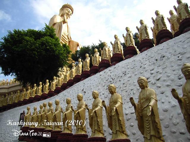Fo Guang Shan 17