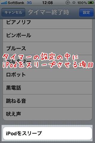 iPhone小技_33