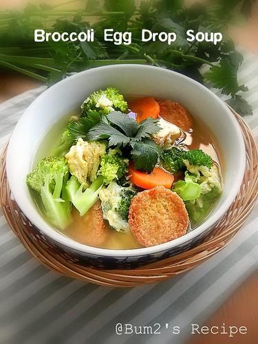 resep sup yg guampang mudah n praktis emm pa lagih pas puasa gini sup