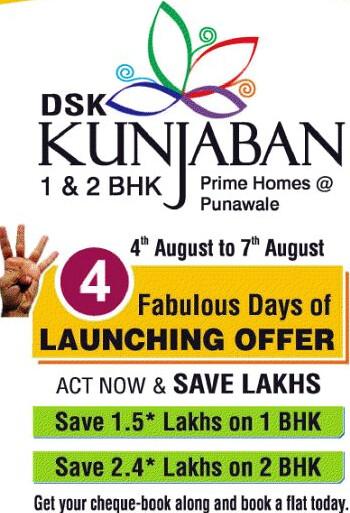 Launch Offer of DSK Kunjaban Punawale Pune 411045